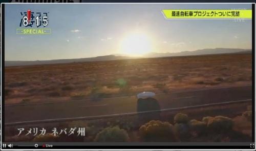 screen-shot-2016-11-05-at-3-36-35-pm